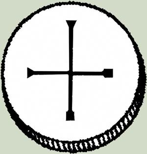 Азраил