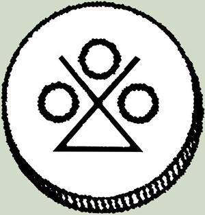Анаил